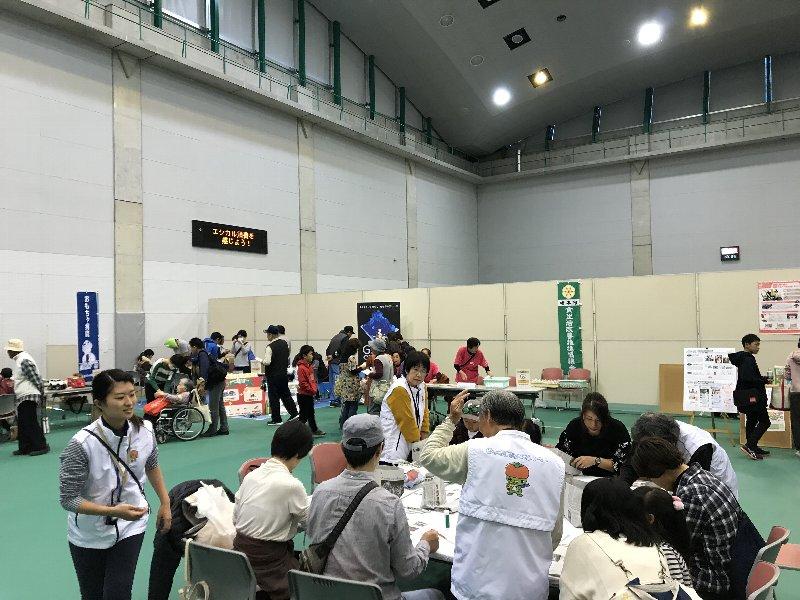f:id:fujino-kougyo:20181117094505j:image