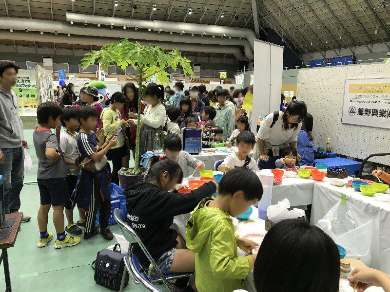 f:id:fujino-kougyo:20181118113836j:image