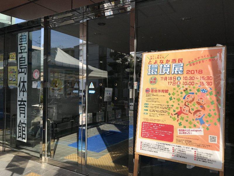 f:id:fujino-kougyo:20181119085230j:image