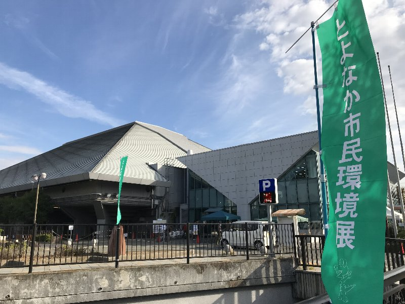 f:id:fujino-kougyo:20181119085235j:image