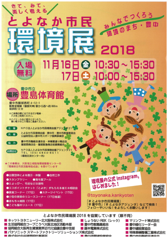 f:id:fujino-kougyo:20181119085238p:image