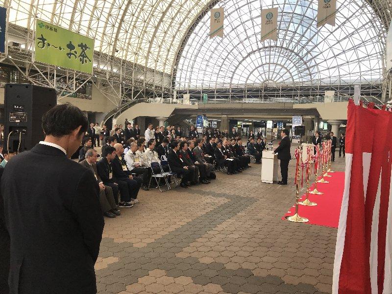 f:id:fujino-kougyo:20181206083328j:image