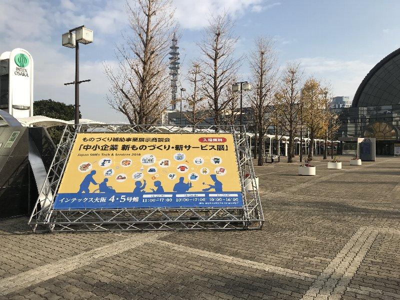 f:id:fujino-kougyo:20181206083333j:image