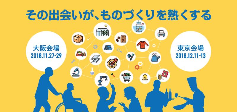 f:id:fujino-kougyo:20181206083337j:image