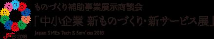 f:id:fujino-kougyo:20181206083342p:image