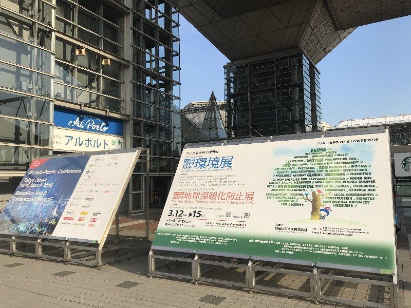 f:id:fujino-kougyo:20190425174653j:plain