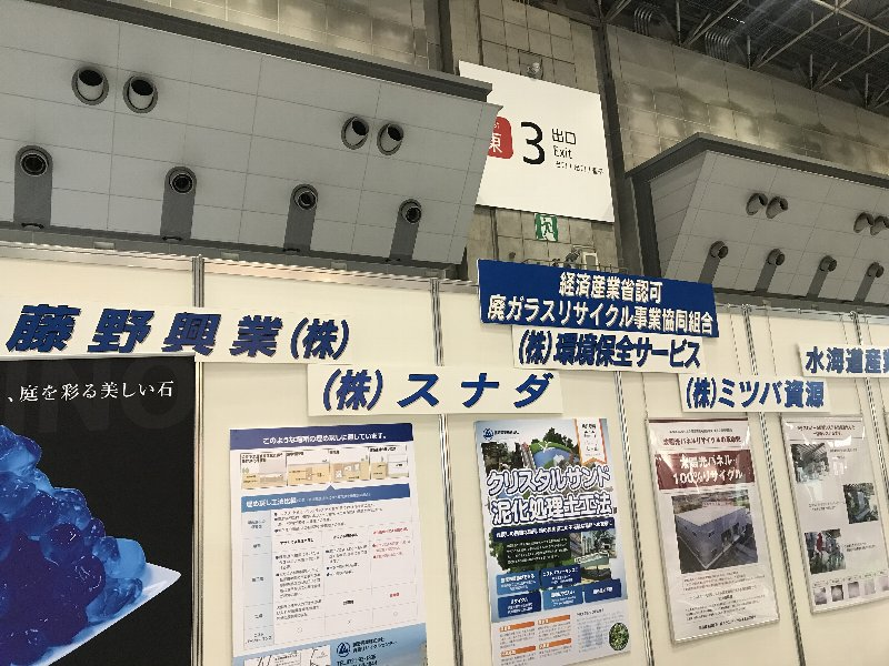 f:id:fujino-kougyo:20190425175256j:plain