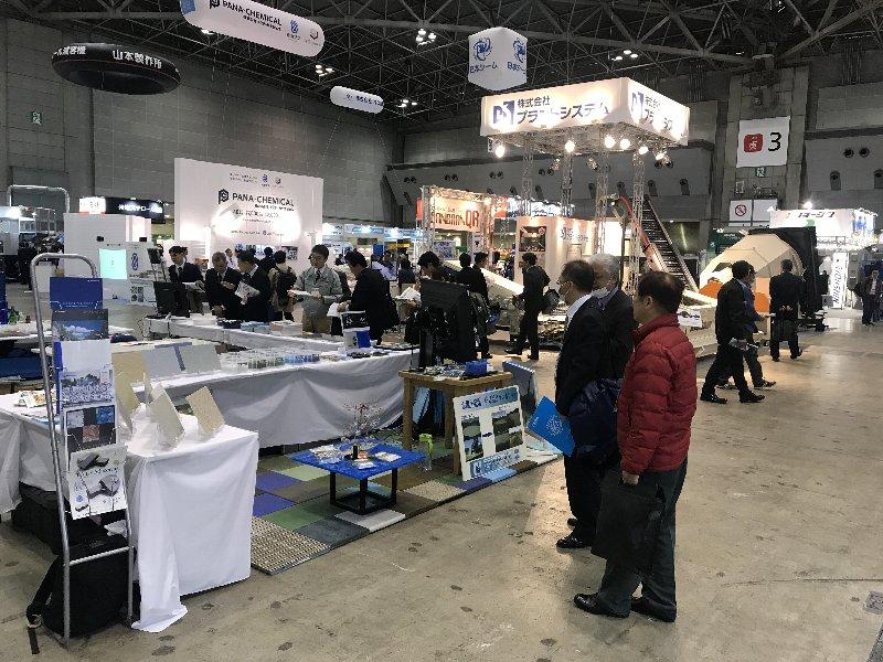 f:id:fujino-kougyo:20190425175332j:plain