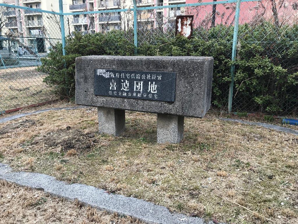 f:id:fujino-kougyo:20190426151607j:plain