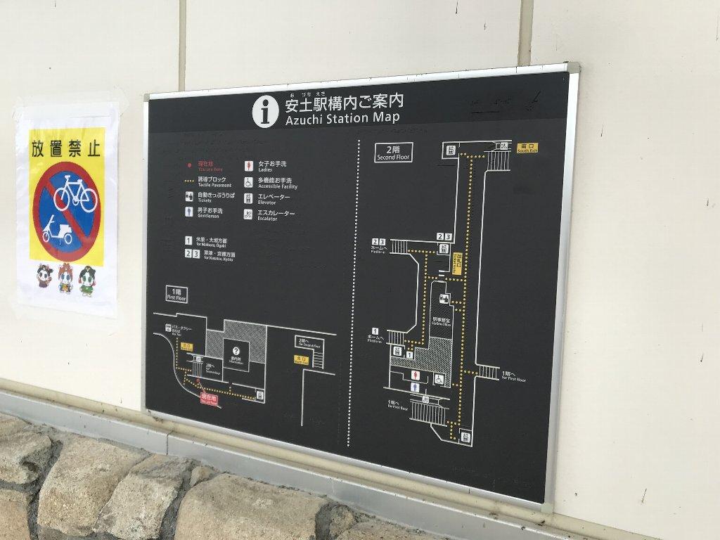 f:id:fujino-kougyo:20190430090133j:plain