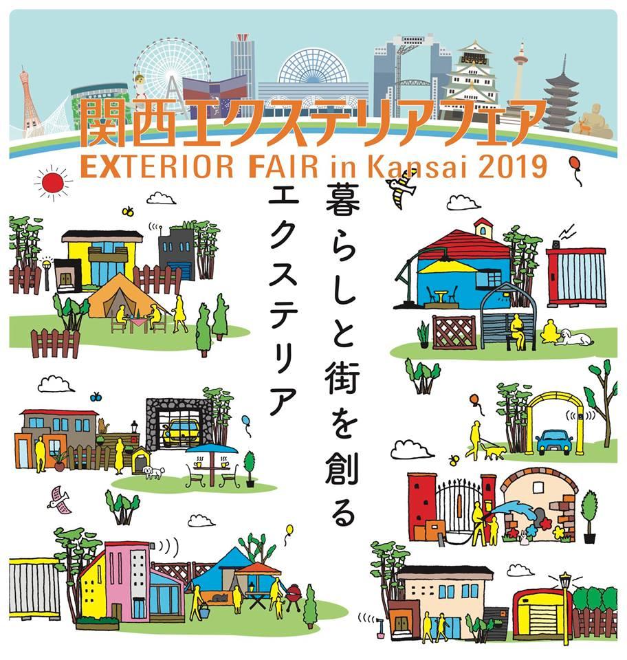 f:id:fujino-kougyo:20190625092058j:plain