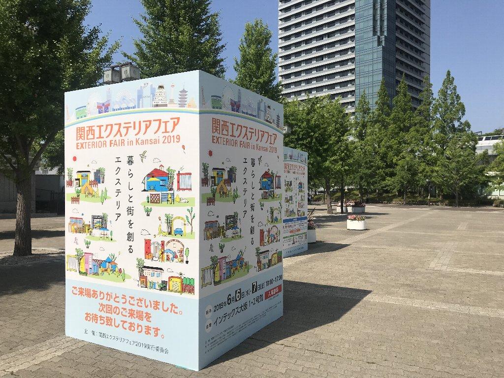 f:id:fujino-kougyo:20190625092932j:plain