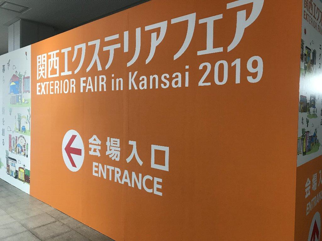 f:id:fujino-kougyo:20190625093130j:plain