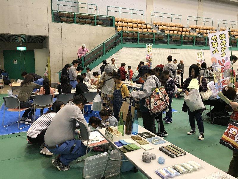 f:id:fujino-kougyo:20191107213816j:plain
