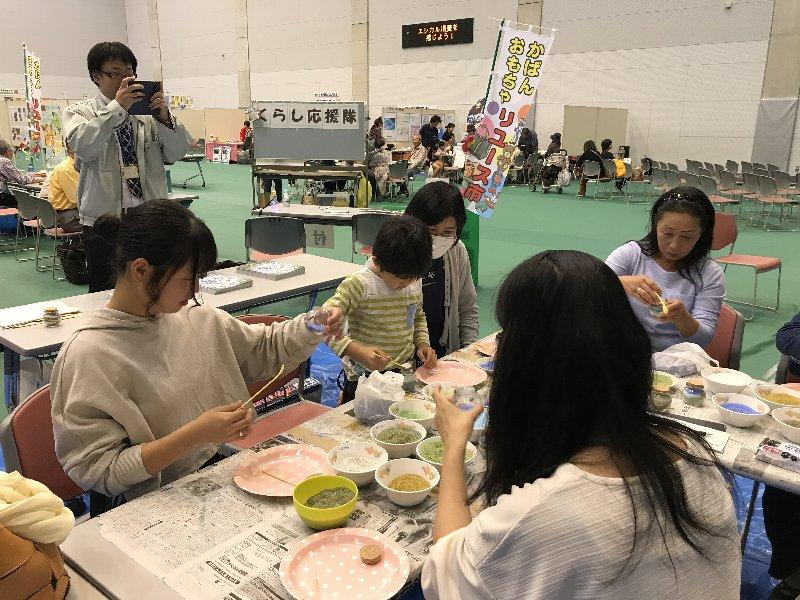 f:id:fujino-kougyo:20191107222344j:plain