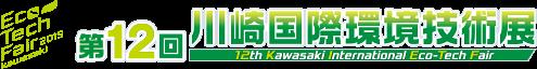 f:id:fujino-kougyo:20191108001705p:plain