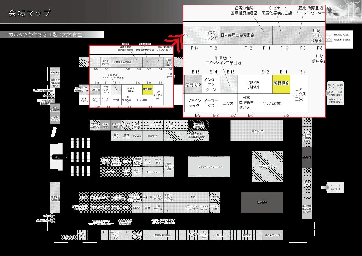f:id:fujino-kougyo:20191110090429p:plain