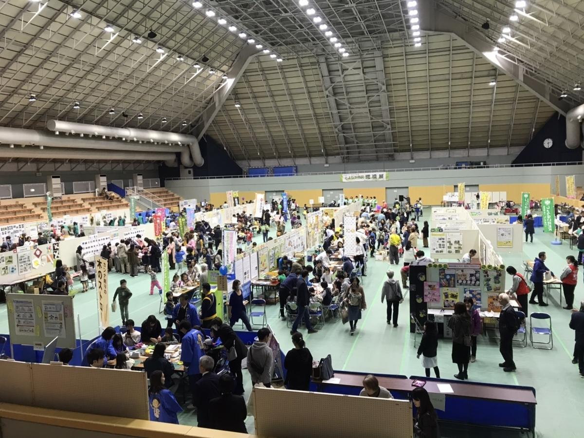 f:id:fujino-kougyo:20191128001025j:plain