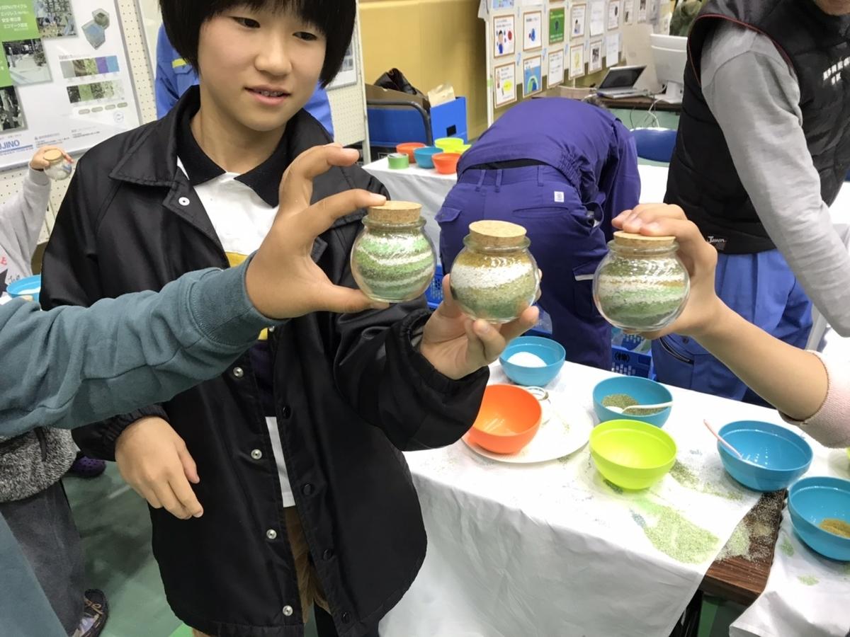 f:id:fujino-kougyo:20191128001042j:plain