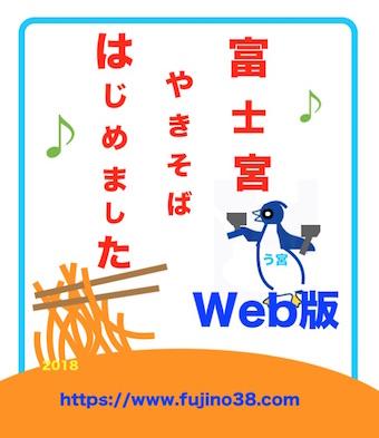 f:id:fujino38y:20180915160048j:plain