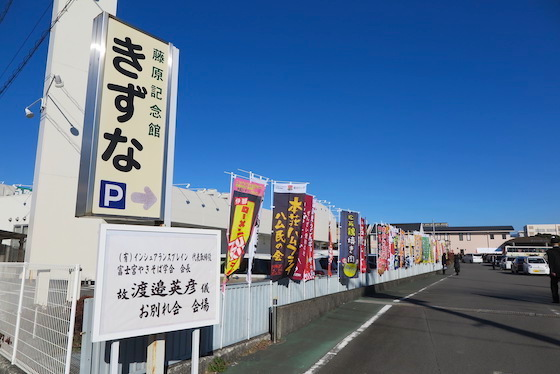 f:id:fujino38y:20190121041545j:plain