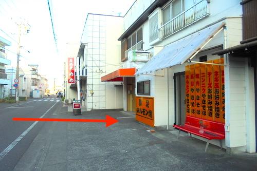 f:id:fujino38y:20190219160353j:plain