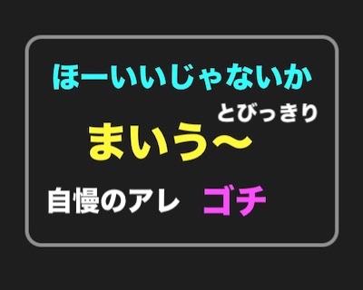 f:id:fujino38y:20190405171431j:plain