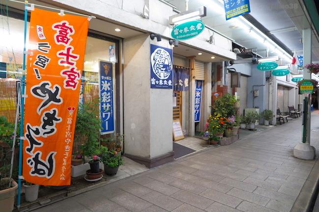 f:id:fujino38y:20190511173142j:plain
