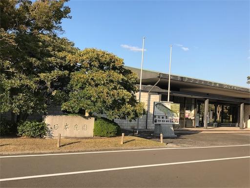 f:id:fujinosakura:20181023120309j:image