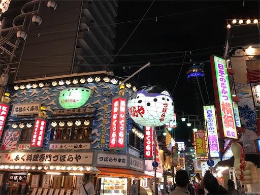 f:id:fujinosakura:20181023162025j:image