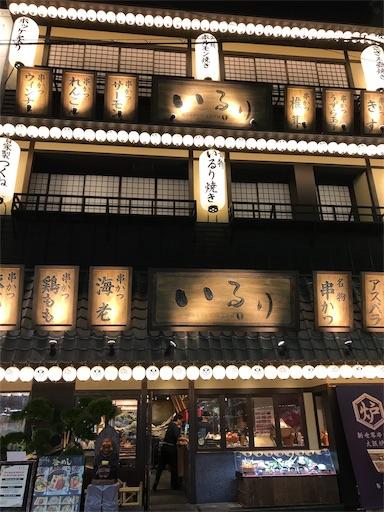 f:id:fujinosakura:20181023165626j:image