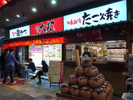 f:id:fujinosakura:20181023165637j:image
