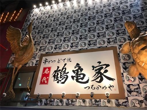 f:id:fujinosakura:20181023165647j:image