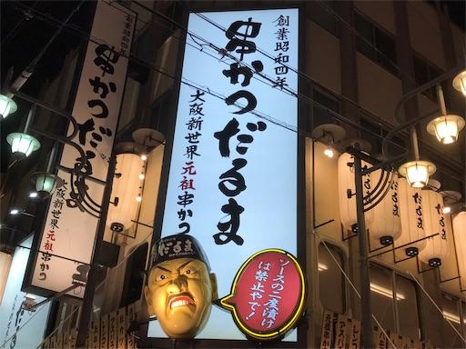 f:id:fujinosakura:20181023165652j:image