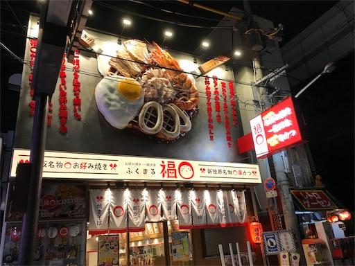 f:id:fujinosakura:20181023165704j:image