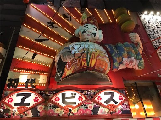 f:id:fujinosakura:20181023165714j:image