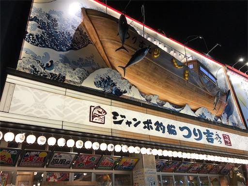 f:id:fujinosakura:20181023165727j:image