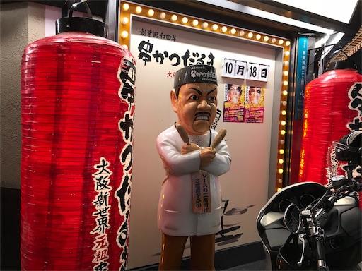 f:id:fujinosakura:20181023165732j:image