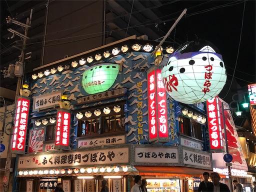 f:id:fujinosakura:20181023165734j:image