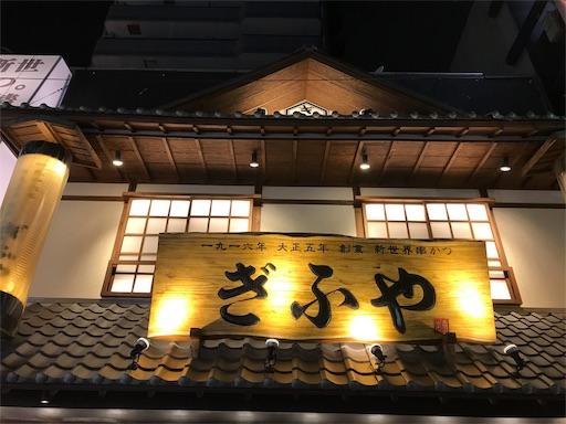f:id:fujinosakura:20181023165745j:image