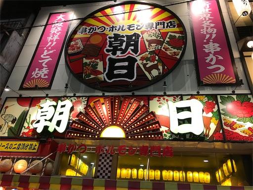 f:id:fujinosakura:20181023165747j:image