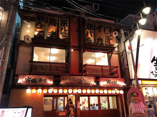 f:id:fujinosakura:20181023170125j:image