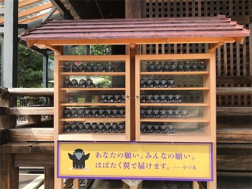 f:id:fujinosakura:20181023202923j:image