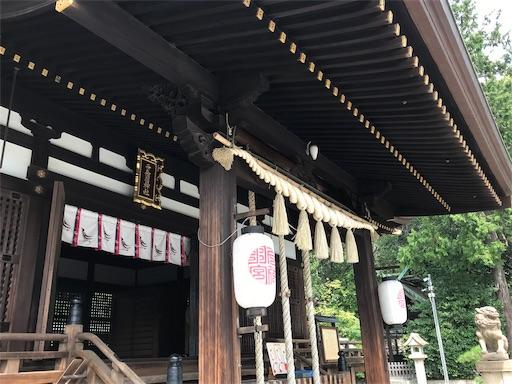 f:id:fujinosakura:20181023202948j:image