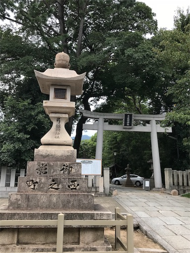 f:id:fujinosakura:20181023203004j:image