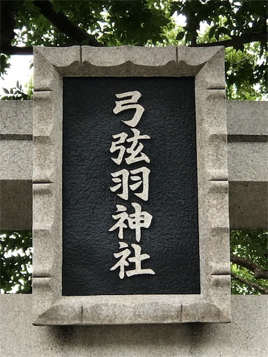 f:id:fujinosakura:20181023203028j:image