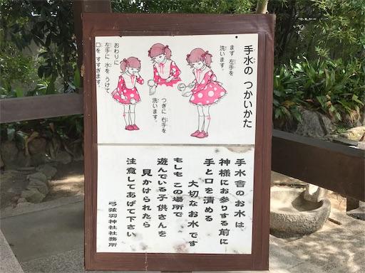 f:id:fujinosakura:20181023203032j:image
