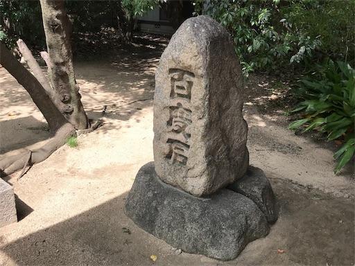 f:id:fujinosakura:20181023203035j:image