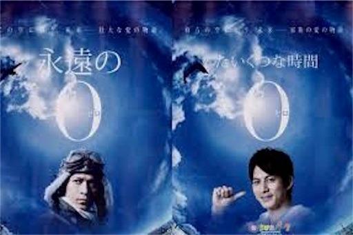 f:id:fujinosakura:20181024005836j:image