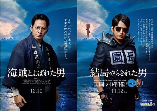 f:id:fujinosakura:20181024005937j:image